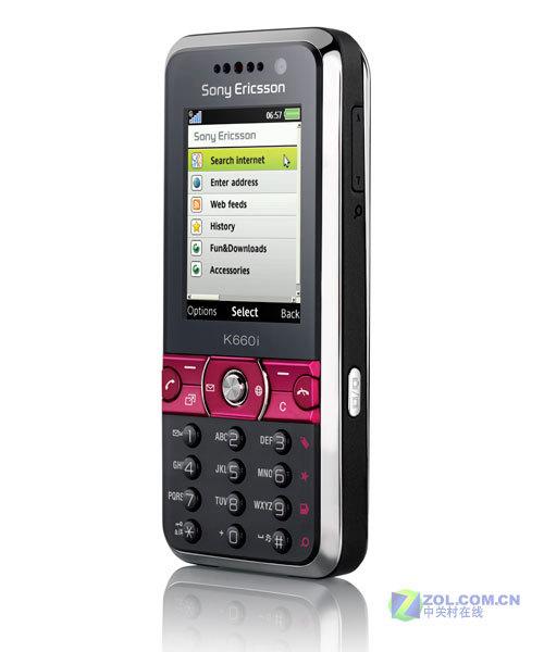两种配色动感十足 索尼爱立信K660i发布
