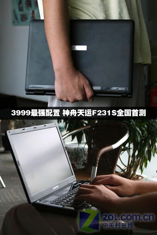 3999元965平台 神舟天运F231S全国首测