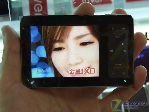 金星 JXD638(2GB) 送军刀