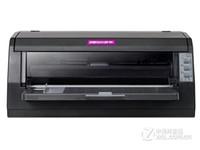 加强型打印针 映美620K+西安仅899元