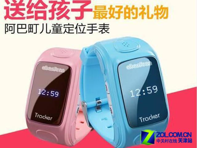 阿巴町儿童智能手表2功能全面699元特价