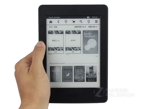�����Ķ� ����ѷKindle Paperwhite3����