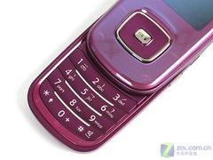 紫色圆润触摸滑盖机 三星L608妖艳上市