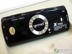 """能播RM的""""PSP"""" 歌美X-790送礼特卖"""