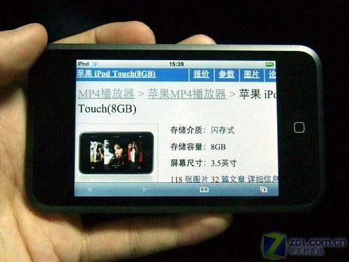 触摸大屏WiFi影霸 iPod touch视频评测