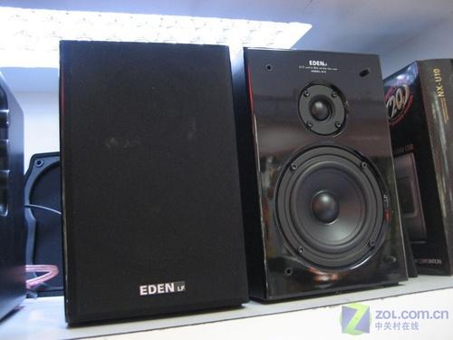 艺电S-3音箱