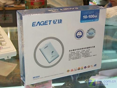 忆捷超小1.8英寸移动硬盘到货