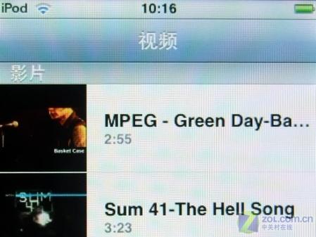 新潮 苹果iPod touch评测