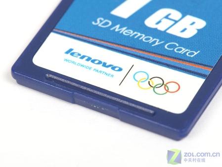 联想 SD卡(1GB)热卖促销中,仅售26元#(26元)#[北京万道商贸公司]