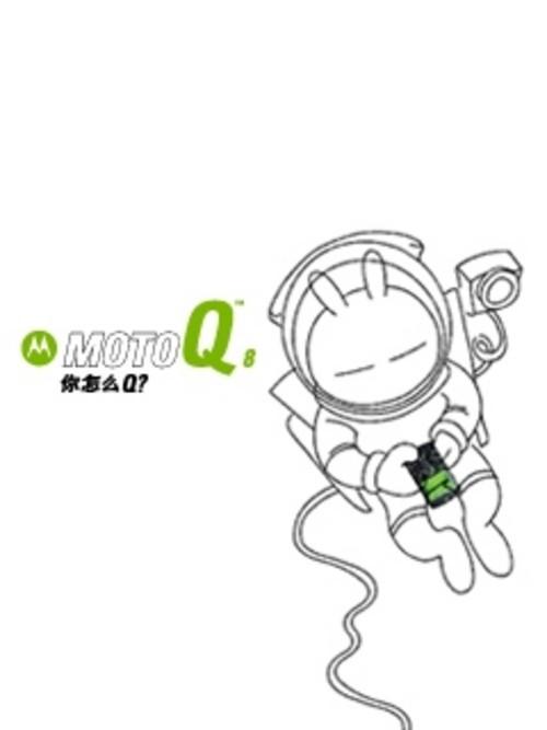 q8牵手兔斯基 壁纸/彩信/电脑桌面奉上 原创