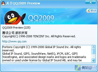 QQ2009 Preview测试
