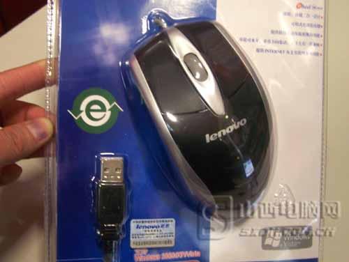 光电游戏鼠标键盘蓝色背景素材
