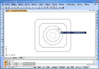 中望CAD2008:边界移动文字提高15倍cad快速如何搜索效率图片