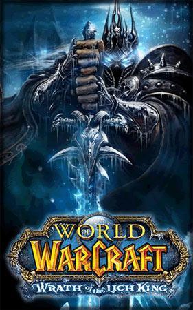 大作 -魔兽世界
