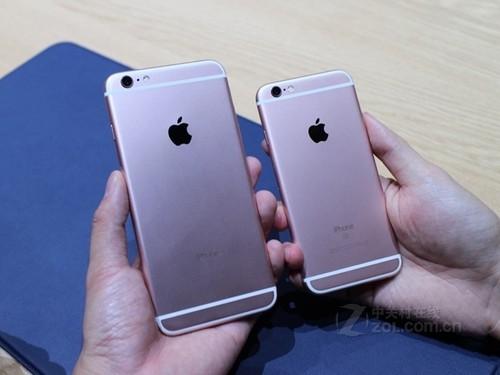 全网通元旦促销中 苹果iphone 6s低价