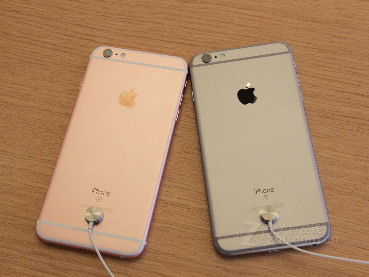 【重庆苹果 iphone 6s(全网通)行情】全新体验来袭