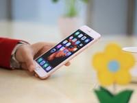 国行官换机 苹果6s plus官网报价3899元