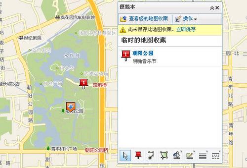 新感受新突破!MSN地图与百度谷歌比照试用