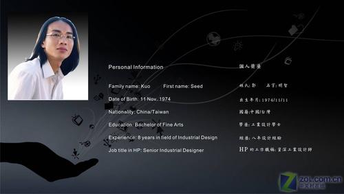 工业设计专业简历模板