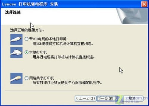 联想lj2000 pro支持windows98,windows2000,windowsxp和windows vist