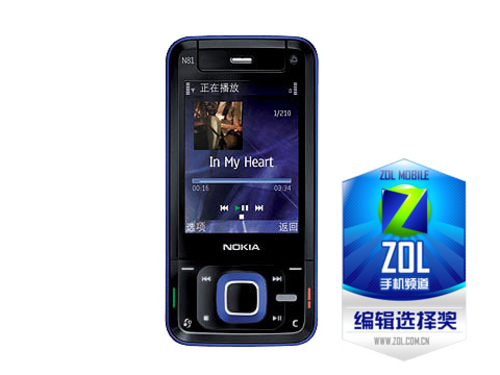 全方位体验 五大品牌18款音乐手机横评