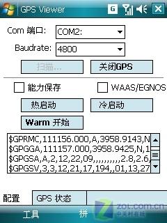 HSDPA/GPS/300ÍòAF »ªË¶ÐÂÆì½¢P750ÆÀ²â