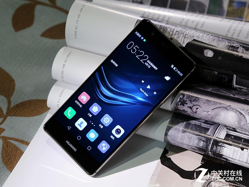 (中关村在线成都行情)华为 P9是一款徕卡和华为共同打造的产品,两位行业巨头跨界携手,使得P9成为目前最为时尚火爆的拍照手机。其具备时尚纤薄的外观设计、强劲的性能表现以及时下主流的多种功能和设计,具备众多卖点。今日笔者从市场上了解到,高配版华为P9在在商家南充好兄弟手机分期0首付处到货,商家的最新报价2799元(全网通+64GB金色)。有购买需求的朋友,请和下面的商家取得联系。