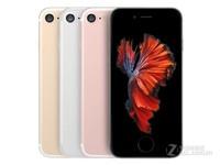 宜昌苹果iPhone手机提供解锁刷机id服务