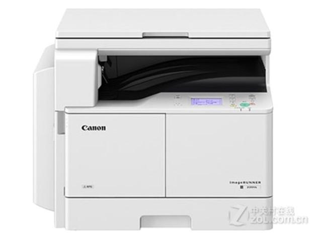 灵动打印 成都佳能2204AD报价9800元