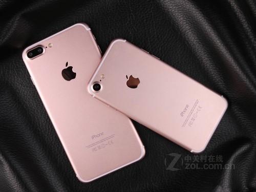 粉色32G 苹果iPhone7宝鸡价格5350元