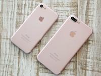 智能手机 苹果7plus西安报价6150元
