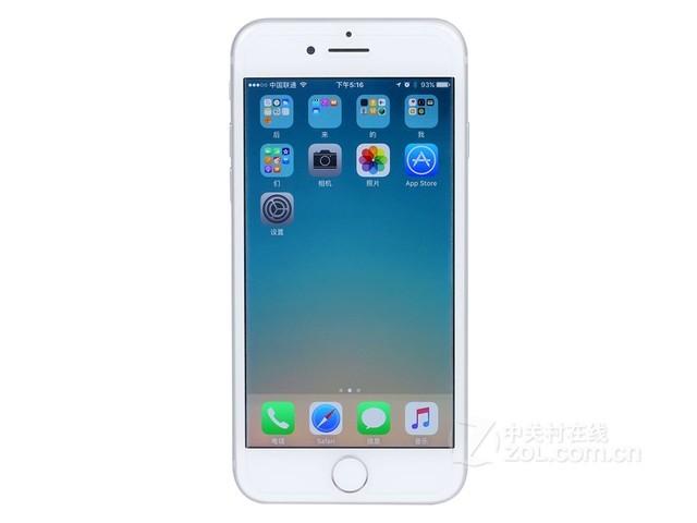 行货更安心 绵阳iphone7促销4785元