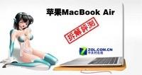 拆本办:拆解揭秘MacBook Air轻薄秘密