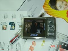 200万摄像头 1GB泰嘉乐660S特价促销