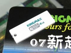 KINGMAX 2GB 超棒 75 4G 135