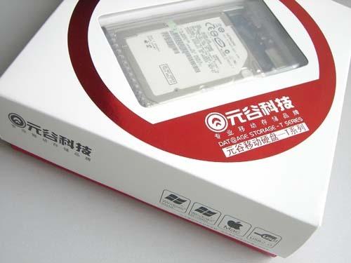 元谷透明iMac风格移动硬盘君临天下