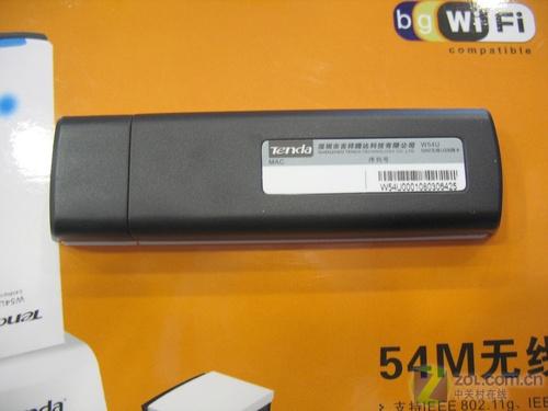 价低性能高 腾达USB无线网卡热卖中