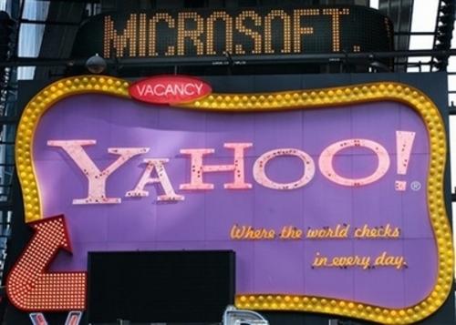微软将以446亿美元收购雅虎 08年完成