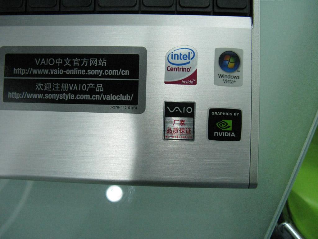 <<返回索尼VGN-SZ75/B综述
