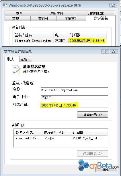 Windows Vista SP1 所有语言独立升级包官方正式发布