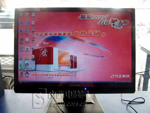 19英寸液晶显示器,开机键位于机箱顶部斜面处,令用户使用时更为方便