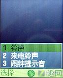 为北京奥运定制 简约滑盖三星J708评测