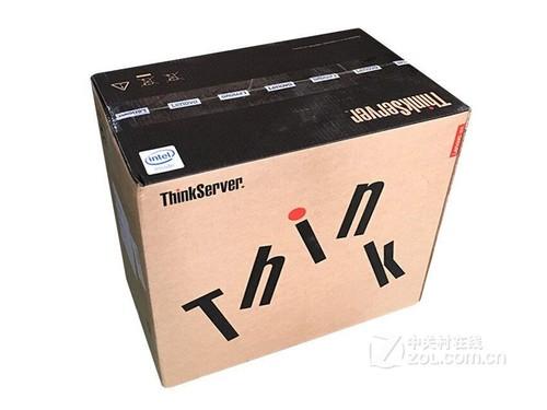 ThinkServer TS250服务器西安现货特惠