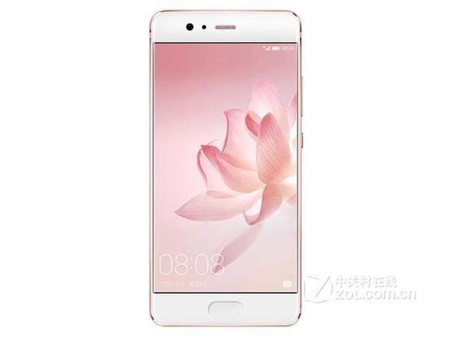 64G粉色 成都华为P10手机报价3550元