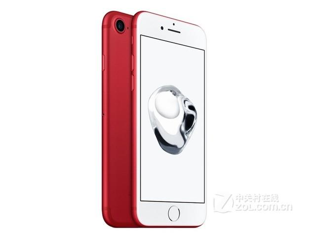红色来袭 泸州iPhone7手机报价5888元