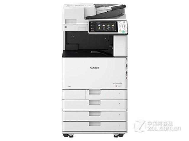 彩色复合机 佳能iR-ADV C3520 24500元