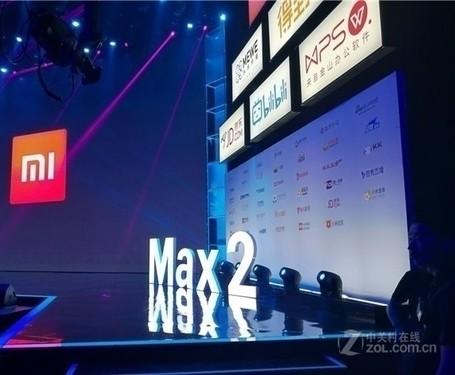 大屏手机 小米MAX2西安低价促销中