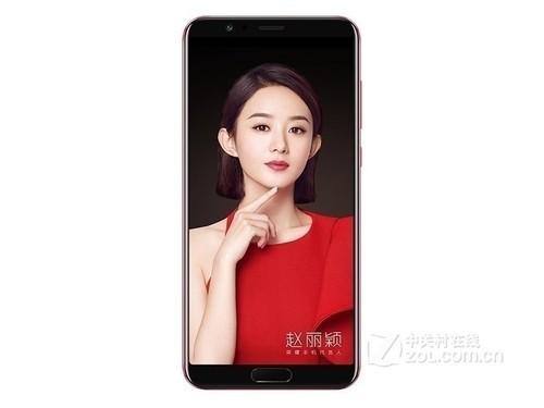 麒麟970 荣耀V10西安报价2699元热卖中