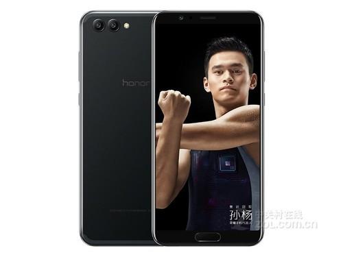 全面屏设计 荣耀V10 4+64G西安售2990元