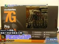 专业顶级游戏键盘!Steel 7G全国首测